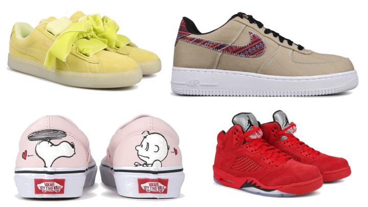 Head over to Veg Non Veg for endless#ShoePorn