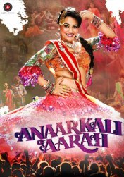 anarkali-of-arrah-movie-1