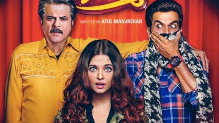 #TrailerTales: Fanney Khan: Anil Kapoor, Rajkumar Rao and Aishwarya Rai Bachchan promise towow!